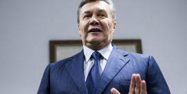 Суд над Януковичем: онлайн-трансляция