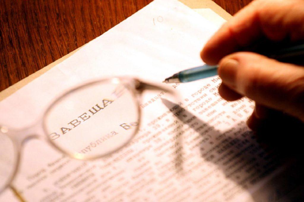 лишение прав на обязательную долю в наследстве судебная практика строители куполов