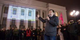 Саакашвили намерен продолжать акцию под Радой по крайней мере до 7 ноября – СМИ