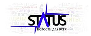 Status — Новости для всех